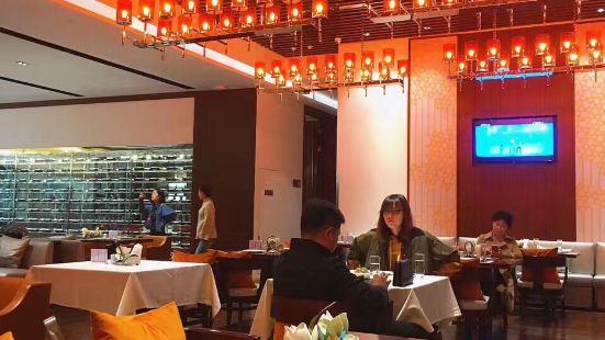 蔓蘭酒店·SO餐廳