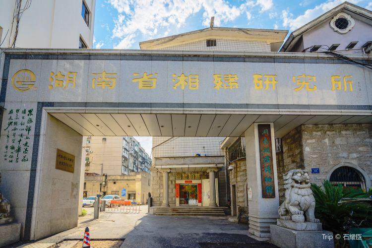 Hunan Embroidery Museum1