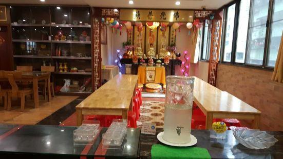 禪悅素食文化館