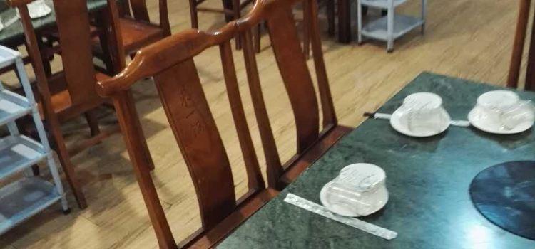 來一鍋幹鍋羊羯子(西關店)1