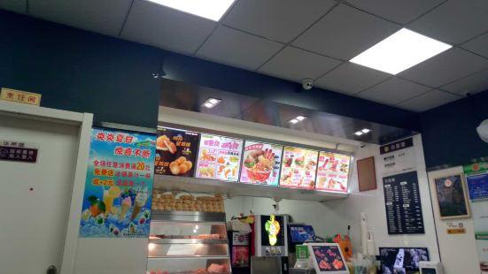 華萊堡(香城路店)