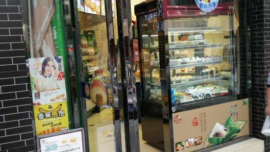 羊城西餅(步行街店)