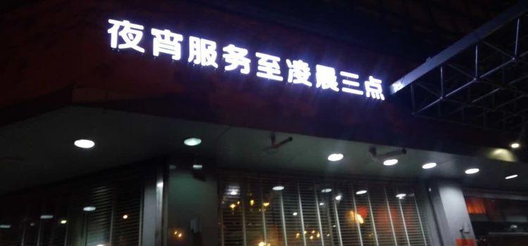 佬土鵝腸火鍋(揚中二店)3