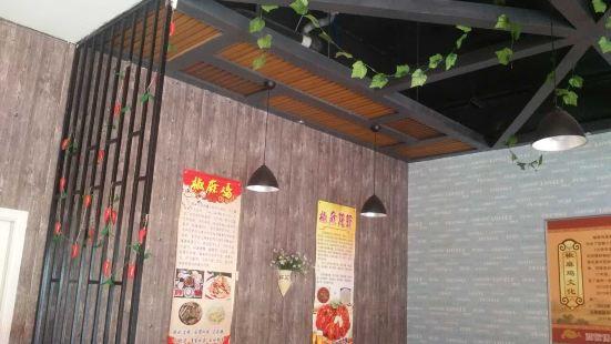 椒麻雞火鍋