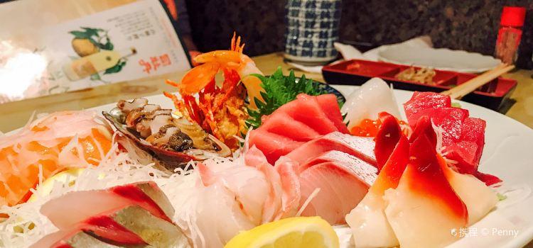 Yanagi Sushi1