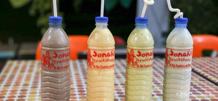 Jonah's Fruit Shake & Snack Bar1