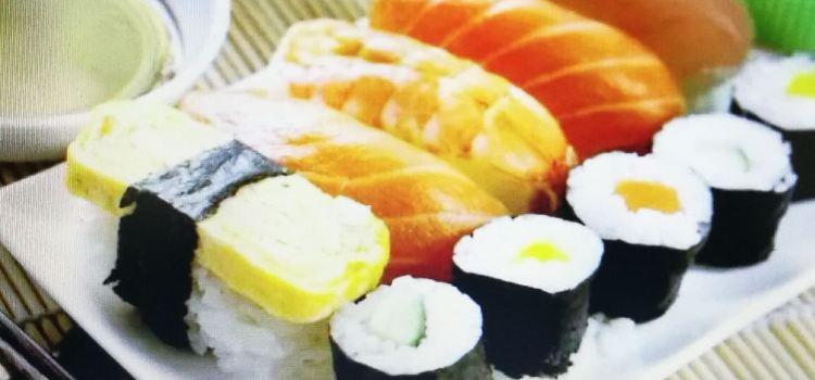 Bath Sushi2