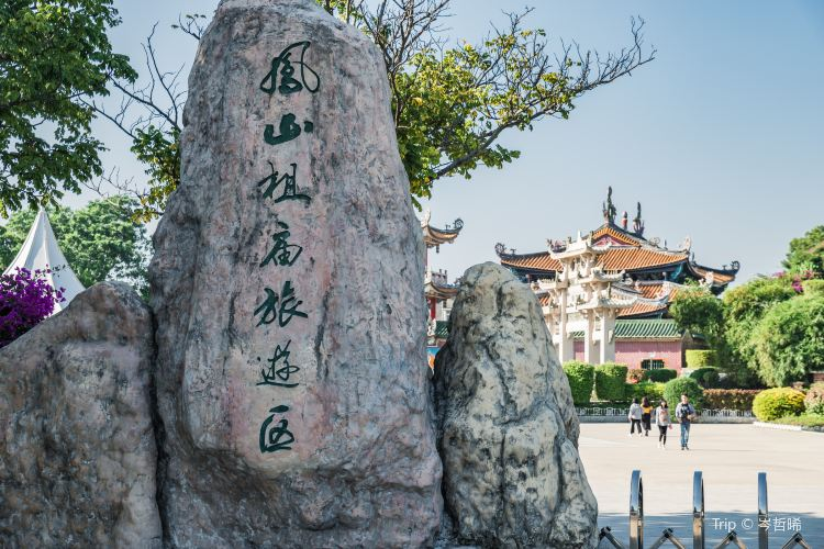 Mt. Fengshan Temple Tourist Area2