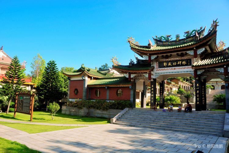 Zhengchenggong Memorial Hall1
