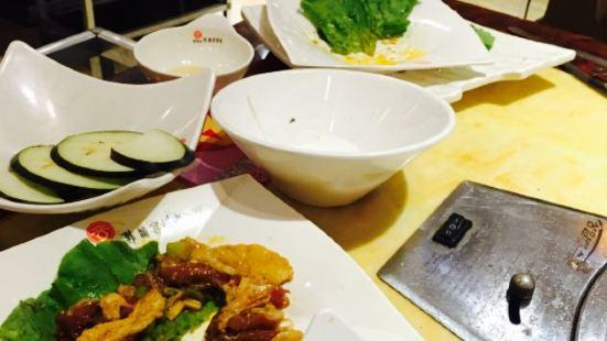 韓城宮烤肉