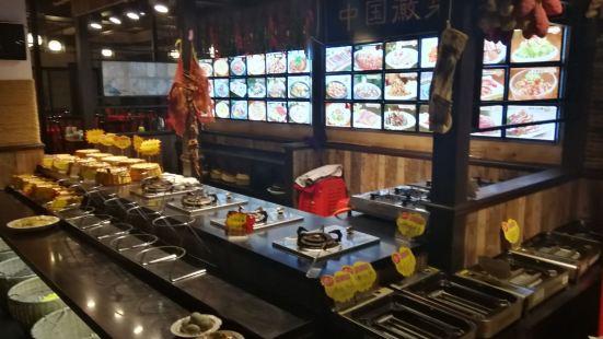 黃葉村文化主題餐廳