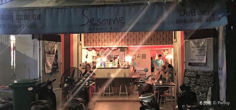 Sesame Noodle Bar2