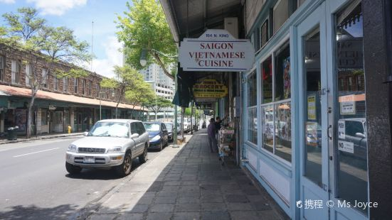 Saigon Vietnamese Cuisine