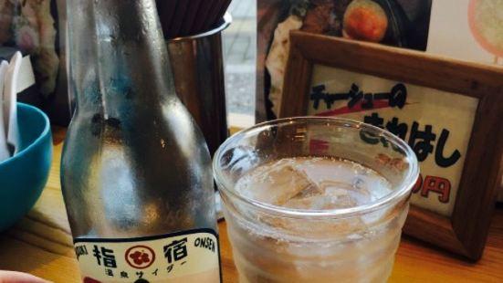 麺屋二郎(指宿駅前店)