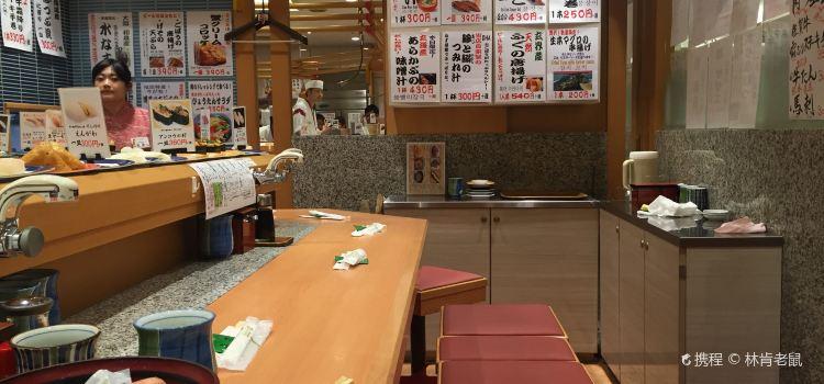 孝丹壽司1