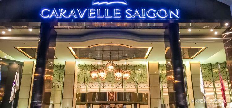 Saigon Saigon Rooftop Bar1