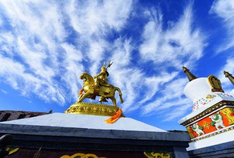 Enthroned-Platform of King Ge Sa Er