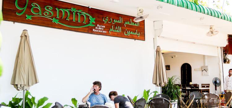 Yasmin Restaurant3