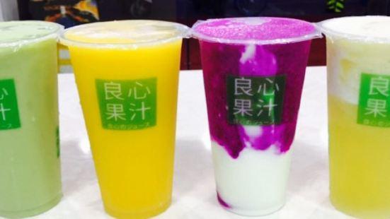淡雪果茶(榕城店)