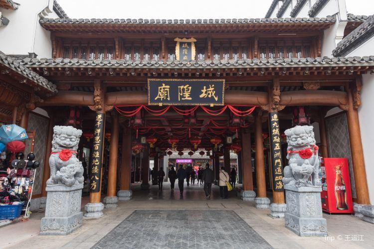 廬州府城隍廟2