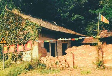 Cuihuashan Tiantian Farm Tour