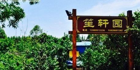 Shengxuanyuan