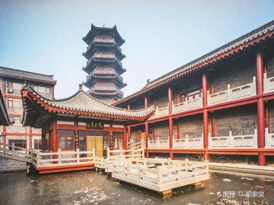 칭저우 송성