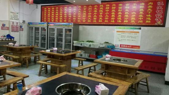 佳榮布依生態牛肉館