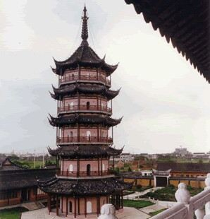 Qingyunchan Temple