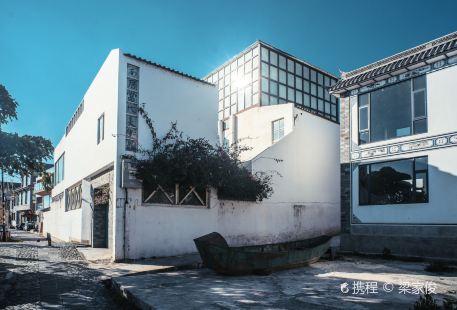 Erju Gallery