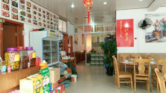 東固紅菜館·老兵之家