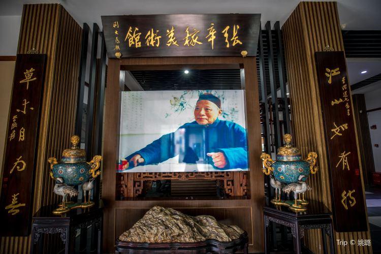 Zhangxinjia Art Gallery1