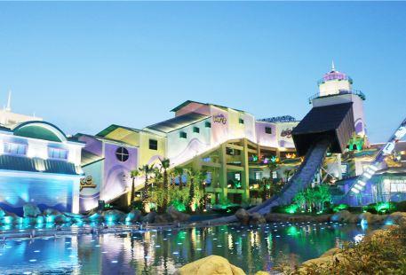 Galaxyland Theme Park