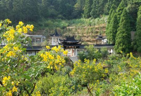 메이링 타이양 계곡