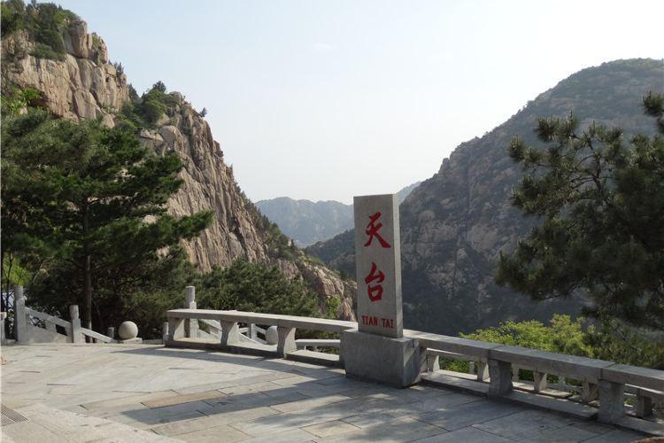 Fanggan Ecological Scenic Zone4