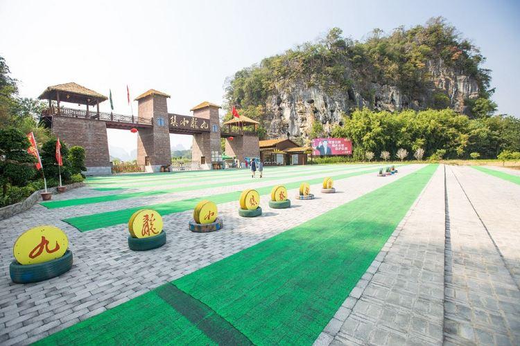 Jiulong Town3