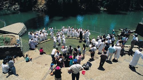 約旦河洗禮處