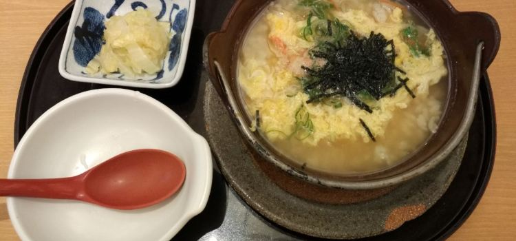 大戸屋ごはん処(京都三條鴨川店)1
