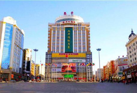 綏芬河中心廣場