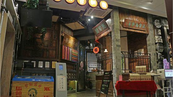 Nanjinger's Kitchen