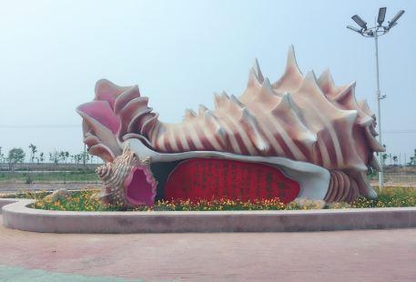 Xiangyunwan Seaside Hot Spring Holiday Resort