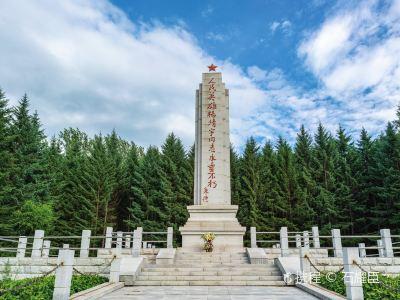 Yangjingyu Jiangjun Memorial Hall