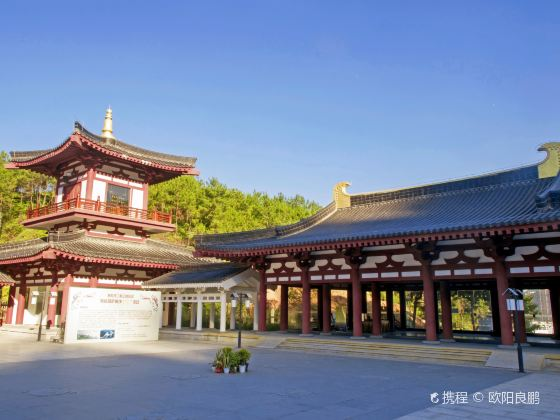 Anxiputuo Temple