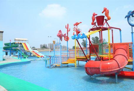 Haixing Water Amusement Park
