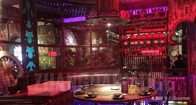 Lou Lan Xinjiang Theme Restaurant( CapitaLand Square.1818 )3