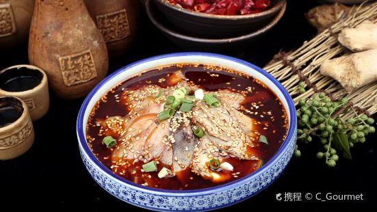 Chun Yang Bar