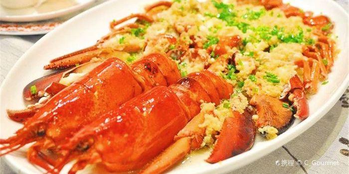 Xiaohaitun liansuo Seafood Restaurant(1haodian)