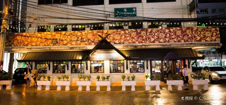 Ban Khun Mae Restaurant3