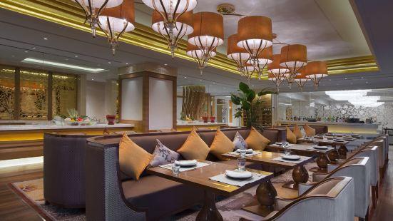 武漢漢口泛海喜來登大酒店·紅羅勒餐廳