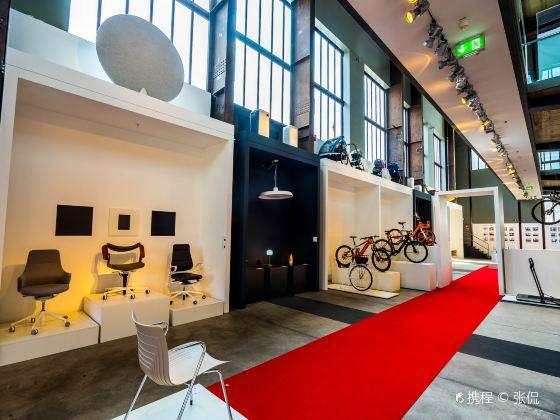 Red Dot Design Museum